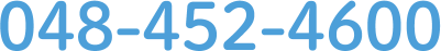 048-452-4600